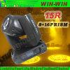 Guter Wäsche-Träger-Punkt-beweglicher Kopf des Preis-330W 15r 3in1