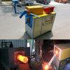 半自動挿入の誘導加熱熱い鍛造材の炉
