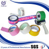 Color ligero que sella la cinta adhesiva/cualquie talla disponibles
