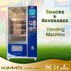 Distributeur automatique juteux de bouteille avec le système de réfrigérateur