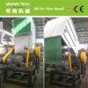 Máquina inútil de la trituradora de la botella del plástico PET/HDPE/PP
