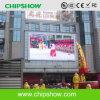 Chipshow P16フルカラーのLED表示スクリーン