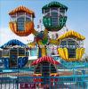 新しいデザイン10小屋の娯楽屋外の子供の観覧車の乗車