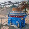 Xhpシリーズ円錐形の粉砕機の/Mining機械