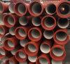 El hierro dúctil del surtidor de China transmite la tasación, tubos más inferiores del arrabio