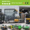 planta de recicl plástica da pequena escala com bom desempenho