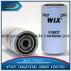 Filtro 51607 del gasóleo de Wix de la alta calidad