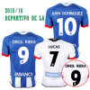Deportivo De La Football Shirt 15 16