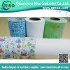SGSが付いている大人のおむつのための非編まれたファブリック正面テープ