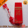 USB Stick (YT-9104L) di Gifts 1/2/4/8/16/32/64GB Red Ceramic dell'azienda