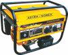 7.0HP 2.5kVA beweglicher Benzin-Generator
