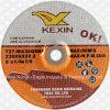 14 '' абразивного диска Xtra Power для Copper и Aluminium