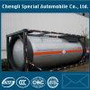 20FT ISO LPGのためのASMEによって証明される21000Lタンク容器