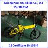 Bicyclette adulte pliable de 20inch E avec la batterie au lithium d'atterrisseur