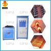 IGBTの技術の誘導加熱機械棒鋼片の鍛造材の炉
