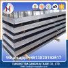 エミュー材料5A06 5052 5083 5754の合金アルミニウム版