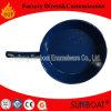 エナメルのフライパンの台所用品か調理の鍋または耐熱の深皿