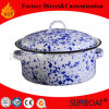 Sunboat 3qtのエナメルの鍋の/Saucepan /Hotの鍋の小型鍋