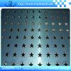 5先の尖った星のパンチ穴シート