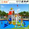 販売の子供のための子どもだましの家の水の運動場装置