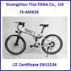 27 bis 28 Zoll-Rad-eingebaute Batterie im Rahmen-Hummer-elektrischen faltenden Fahrrad