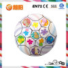 PVC Inflatable Colorful Printing Ball for Toys (YY14-43)