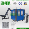 Machine de bouteille automatique/machines de soufflement soufflage de corps creux (2000B/H)