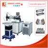 De Machine van het Lassen van de laser voor Industrie Repaire van het Hulpmiddel en van de Vorm