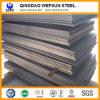 Plaque en acier laminée à chaud de la distribution opportune de prix usine