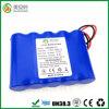Перемеююый определяет размер батарею 3.7V 10ah