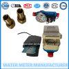 Type payé d'avance par IC/RF mètre d'eau, type intelligent débitmètre de l'eau