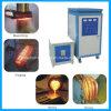 Высоковольтная нагревательная печь с высокой частотой нагрева для стальной ковки