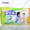 Couche-culotte de bébé d'usine molle et respirable de la Chine/bébé jetables Underpad
