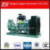 200kw / 250kVA, motor de arranque eléctrico, Hangfa Origen / generador diesel, / precio de fábrica