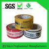 習慣はBOPPの包装の接着剤OPPテープ、包装テープ、OPPのパッキングテープを印刷した