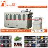 Máquina de fabricación de placa disponible de la consumición