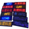 Distintivo di nome programmabile del caricatore LED del USB