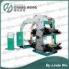 Machine d'impression en plastique de couleur de la vitesse quatre (CE)
