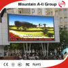 AdvertizingのためのP13.33 Outdoor Full Color LED Panel