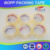 Cinta de empaquetado plana del paquete BOPP de Hongsu con la etiqueta