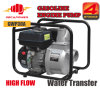 3inch Portable High Flow Water Transfer Gasoline Water Pump