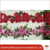 Горячее Sell Lace Trimming для Clothing Mc0009