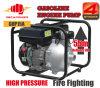 de 55m haute 1.5inch haute Pressue pompe à eau portative de moteur de puissance d'essence de l'ascenseur