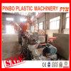 2015最も安いプラスチックリサイクル機械価格