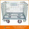 倉庫のスタック可能鋼線の網パレットケージ/記憶のケージ