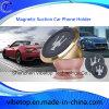 磁気台紙の立場のホールダー、車の電話ホールダーを回す高品質