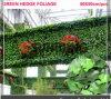 인공적인 산울타리 정원 프라이버시 잔디 플랜트 담