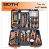 100PC Professional Handtool Kit (HDBT-H005B)