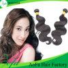 Al por mayor de Remy indio de la Virgen del pelo ondulado de la extensión del pelo humano
