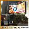 Afficheur LED polychrome personnalisé de la publicité extérieure P8 SMD de courbe